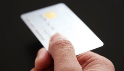 個人事業主のカード決済導入を比較