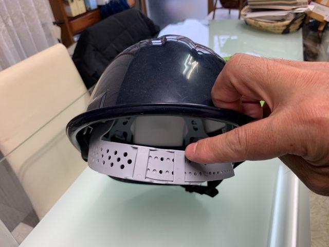 ヘルメットのサイズ調整