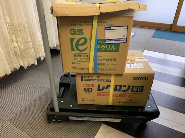 「音の静かな台車 ミニ HI10-CA01 」に荷物を載せた画像