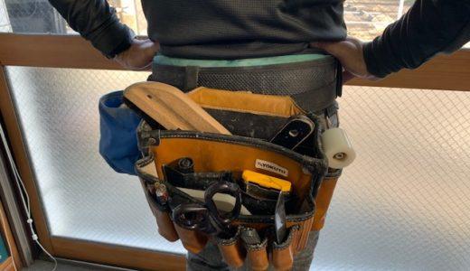 【腕の良さが決まるかも⁉】クロス屋が見逃せない作業効率抜群のおすすめ本革腰袋