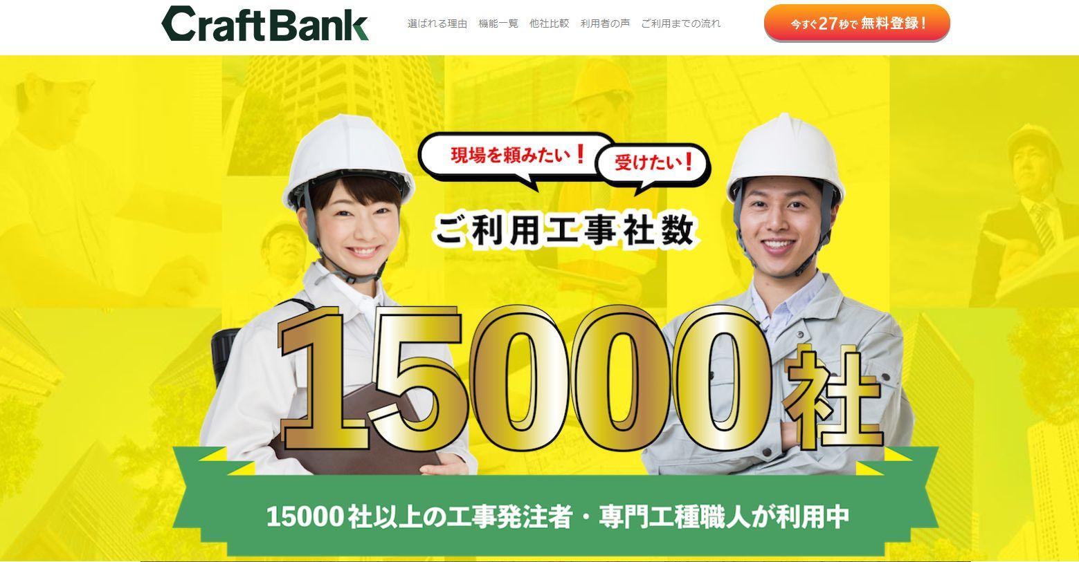 craftbank