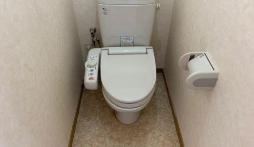 【必見】トイレのCF施工で便器に抱き付く問題を解消