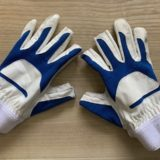 プロハンズ 牛表皮手袋 ブルー PH-306