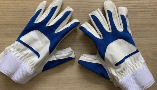 【プロハンズ手袋レビュー】指切りタイプの本革手袋が超優秀なのでおすすめ