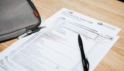 【確定申告】無申告でクロス屋してると税務調査が超危険!今すぐ対策
