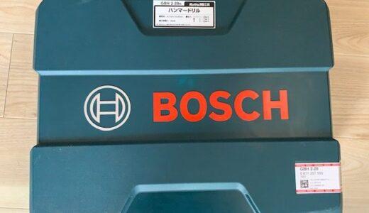 【レビュー】Pタイルや長尺シートを簡単に剥がすBOSCHハンマードリルがおすすめ